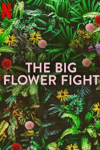 flowerfight