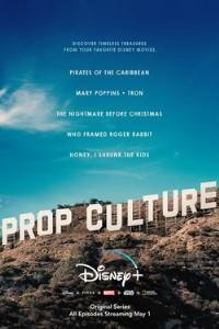 propculture